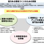 miryoku_seiri_02