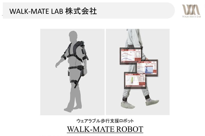 walkmatelab